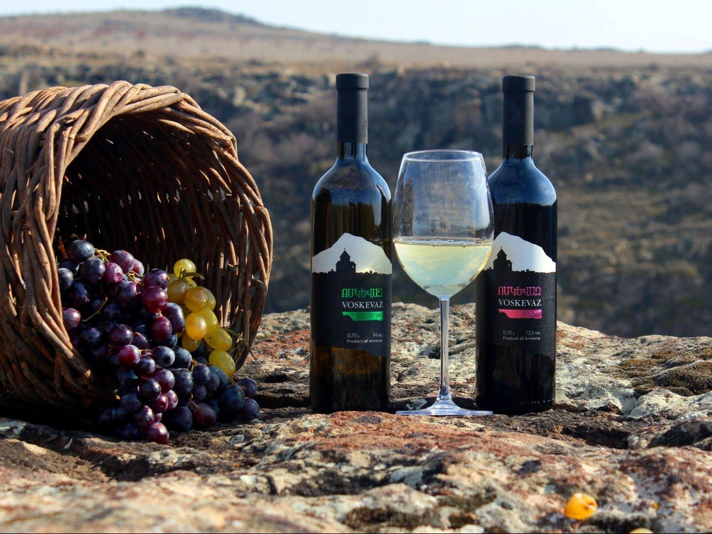 Voskevaz Winery